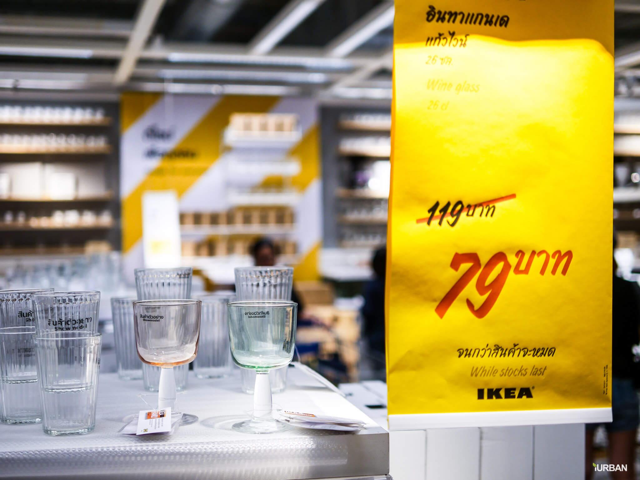 มันเยอะมากกกก!! IKEA Year End SALE 2017 รวมของเซลในอิเกีย ลดเยอะ ลดแหลก รีบพุ่งตัวไป วันนี้ - 7 มกราคม 61 131 - IKEA (อิเกีย)