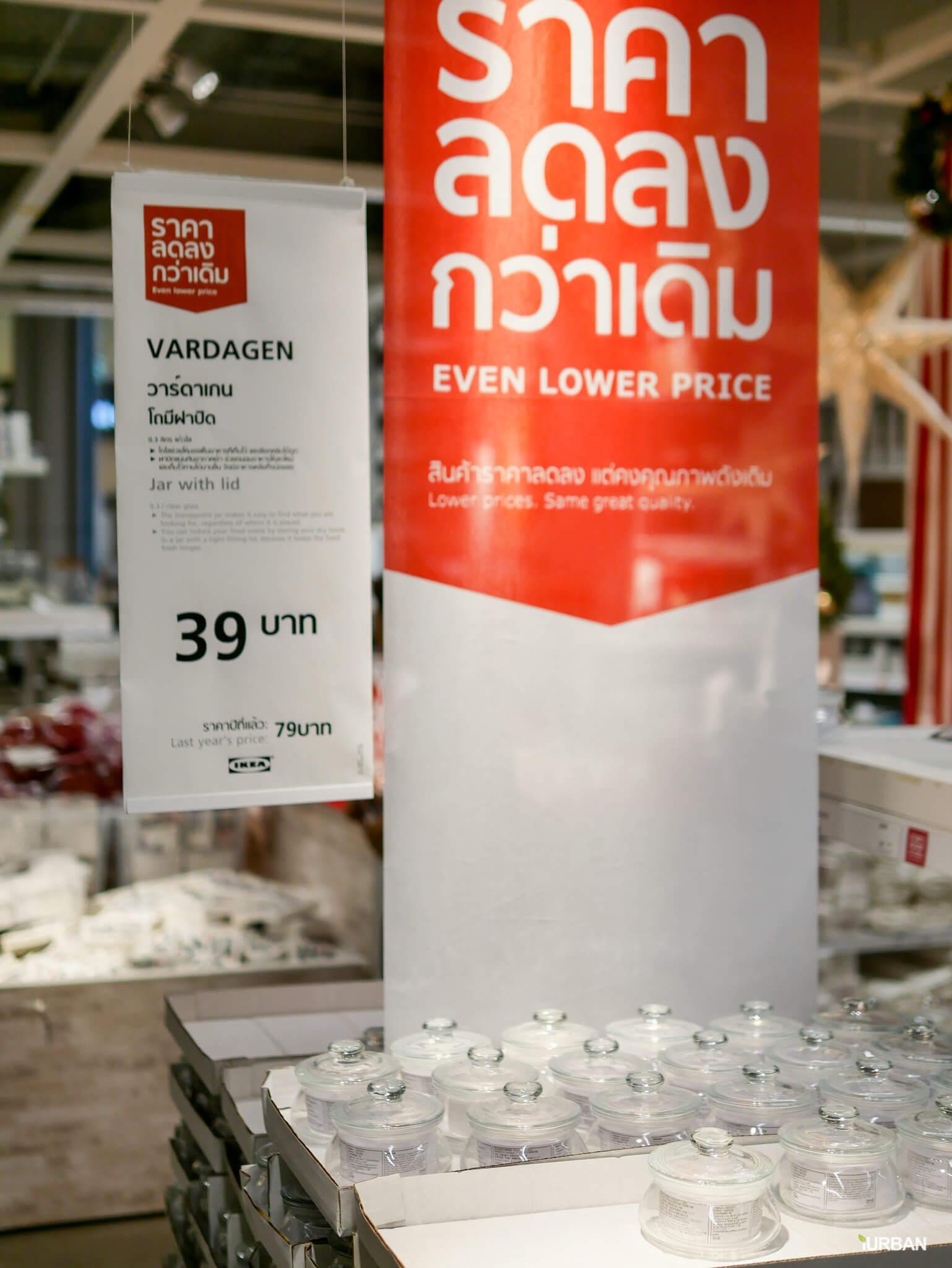 มันเยอะมากกกก!! IKEA Year End SALE 2017 รวมของเซลในอิเกีย ลดเยอะ ลดแหลก รีบพุ่งตัวไป วันนี้ - 7 มกราคม 61 132 - IKEA (อิเกีย)