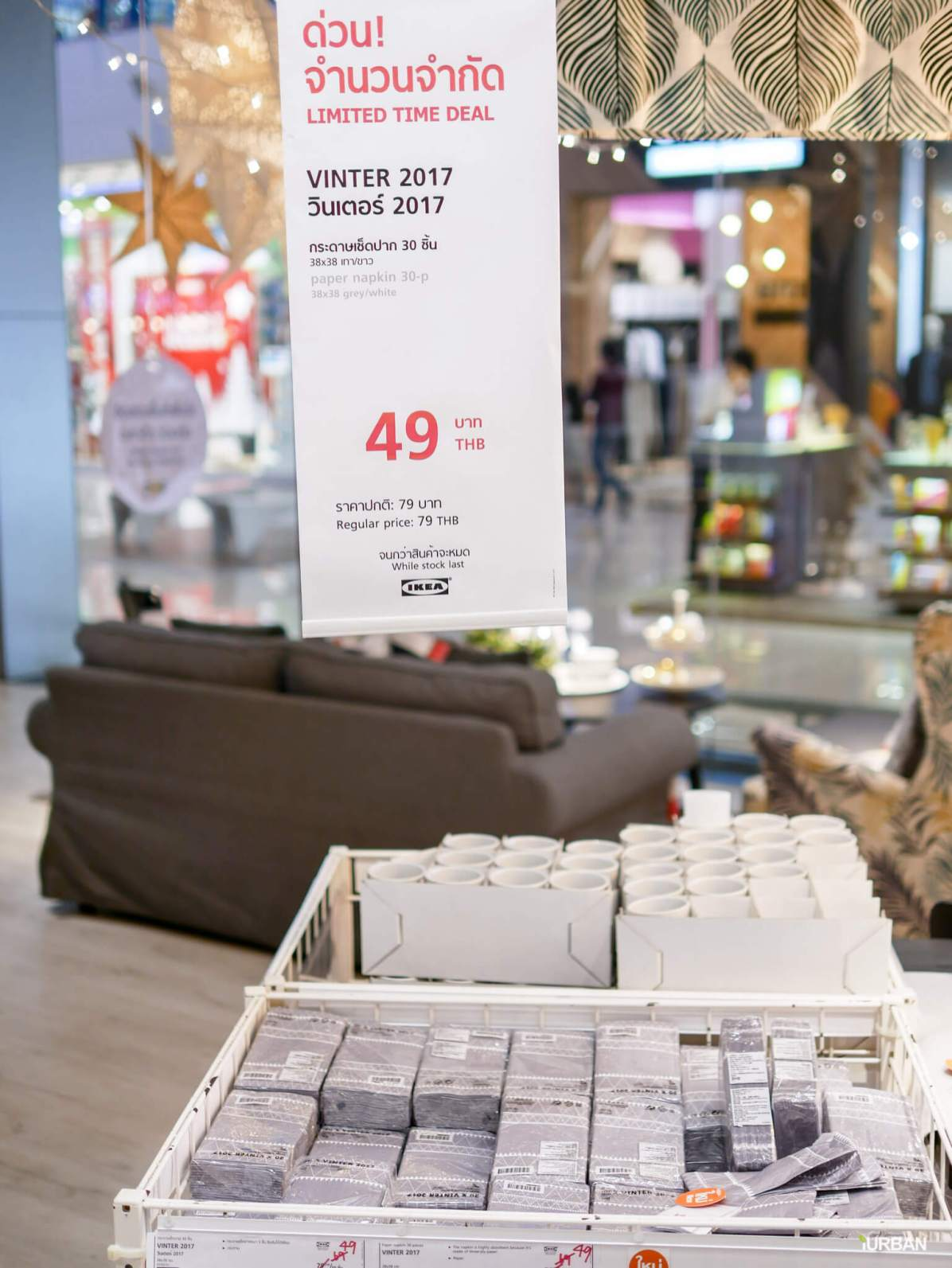 ikeasale-138