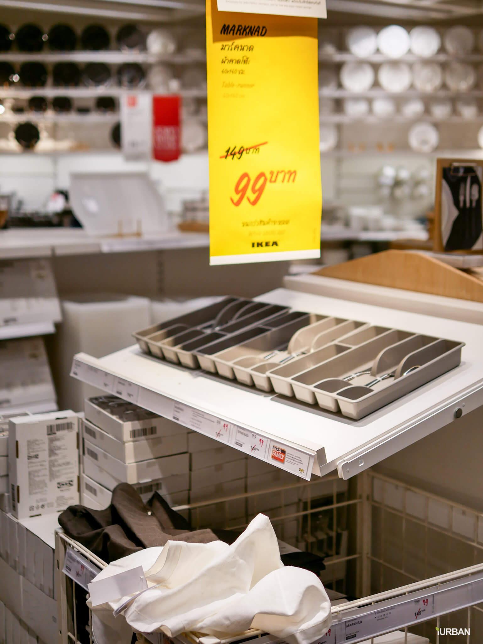 มันเยอะมากกกก!! IKEA Year End SALE 2017 รวมของเซลในอิเกีย ลดเยอะ ลดแหลก รีบพุ่งตัวไป วันนี้ - 7 มกราคม 61 119 - IKEA (อิเกีย)
