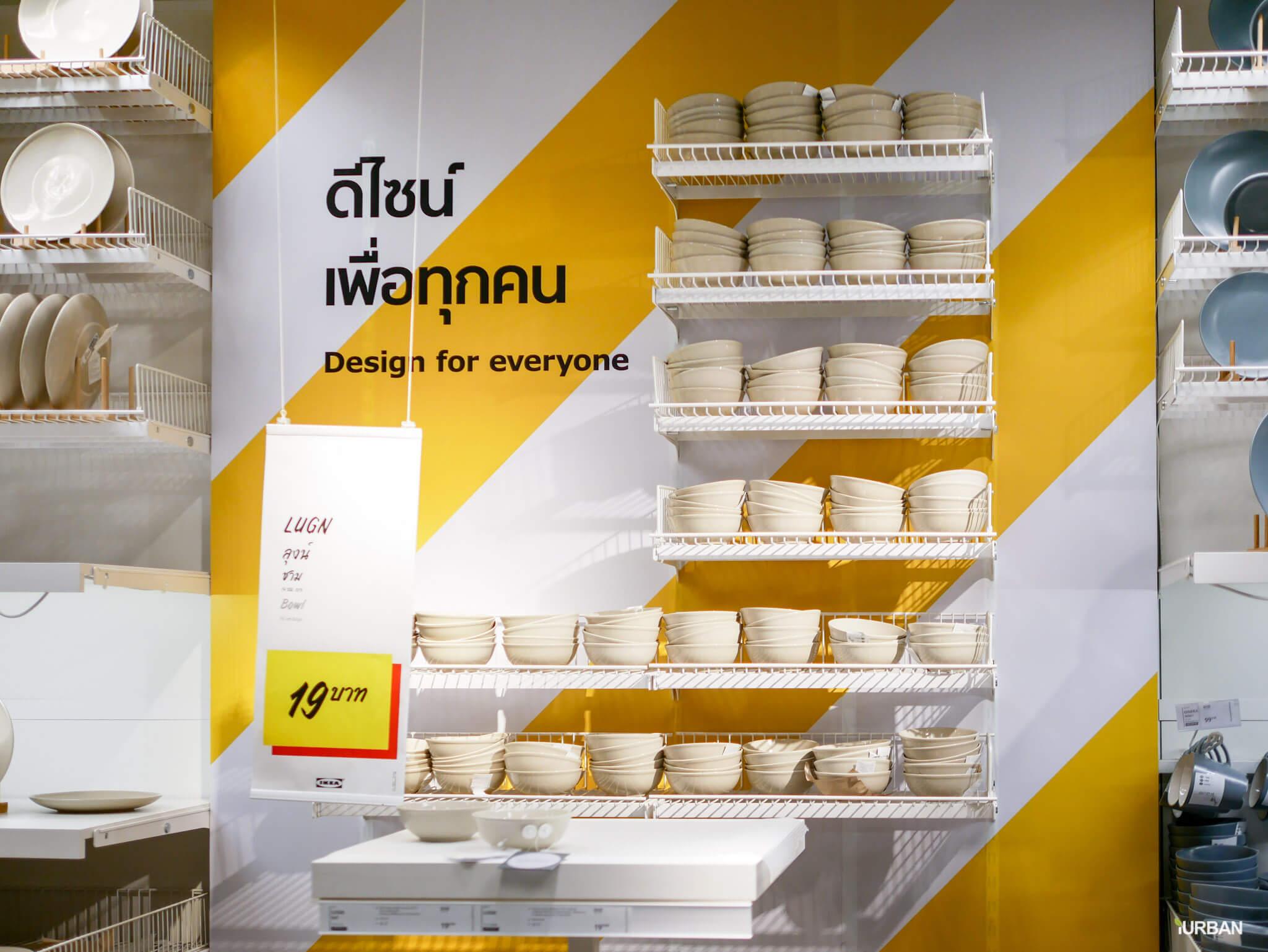 มันเยอะมากกกก!! IKEA Year End SALE 2017 รวมของเซลในอิเกีย ลดเยอะ ลดแหลก รีบพุ่งตัวไป วันนี้ - 7 มกราคม 61 122 - IKEA (อิเกีย)