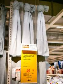 ikeasale-149