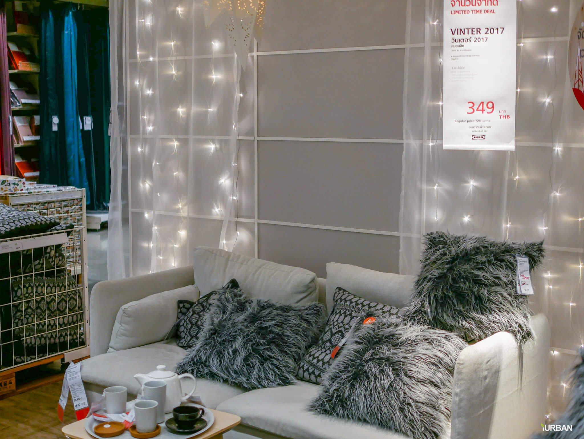 มันเยอะมากกกก!! IKEA Year End SALE 2017 รวมของเซลในอิเกีย ลดเยอะ ลดแหลก รีบพุ่งตัวไป วันนี้ - 7 มกราคม 61 147 - IKEA (อิเกีย)