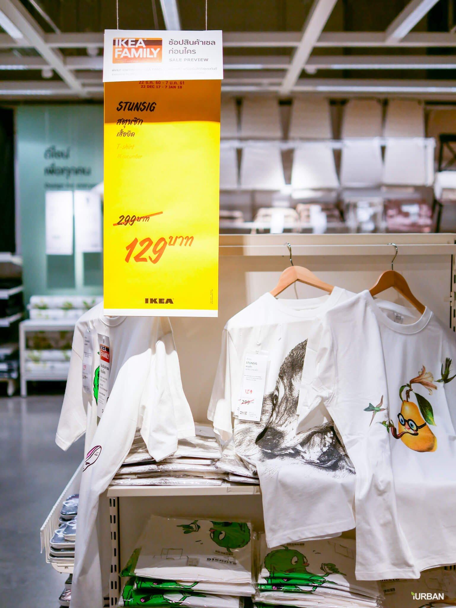 มันเยอะมากกกก!! IKEA Year End SALE 2017 รวมของเซลในอิเกีย ลดเยอะ ลดแหลก รีบพุ่งตัวไป วันนี้ - 7 มกราคม 61 151 - IKEA (อิเกีย)