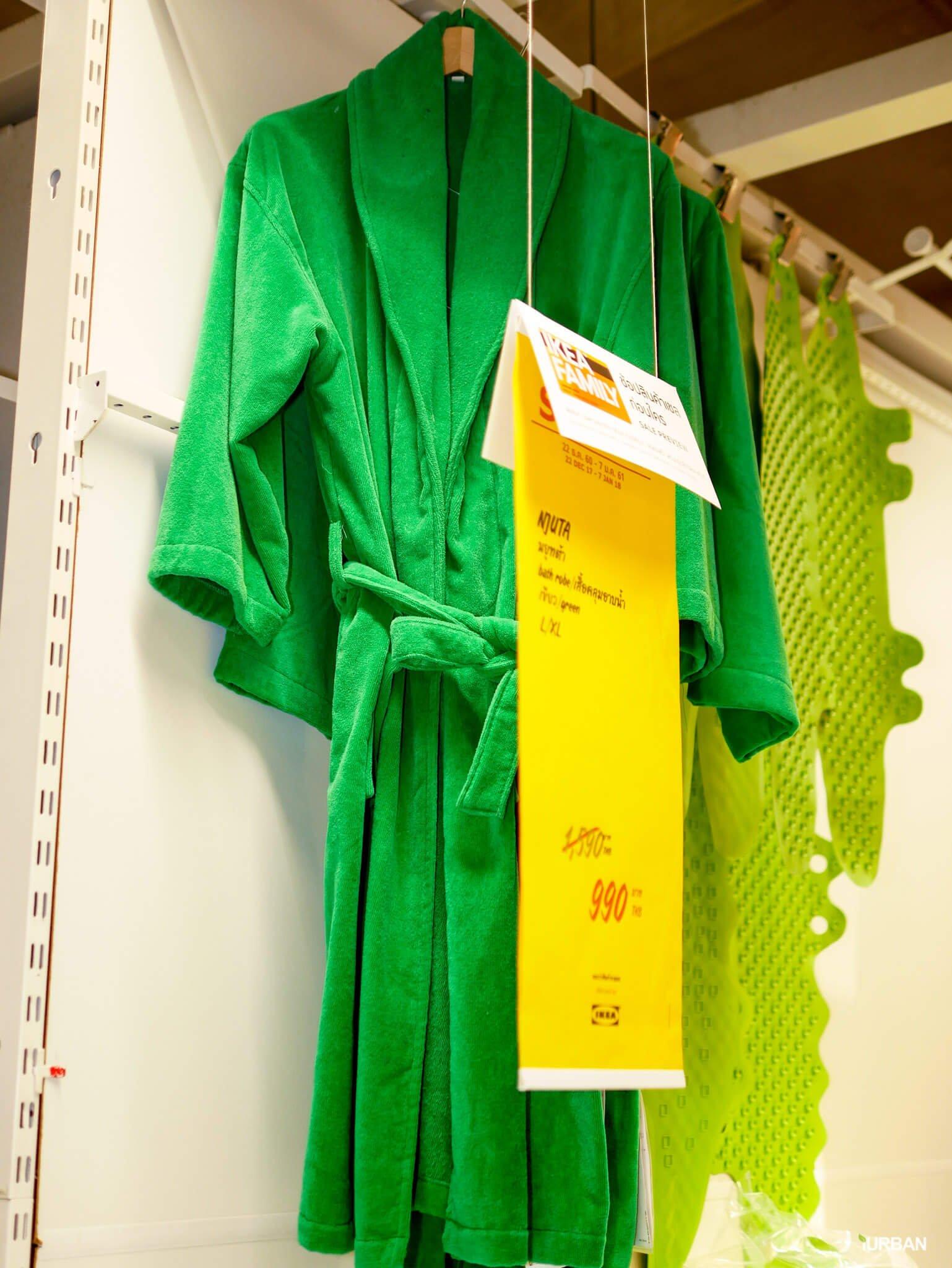 มันเยอะมากกกก!! IKEA Year End SALE 2017 รวมของเซลในอิเกีย ลดเยอะ ลดแหลก รีบพุ่งตัวไป วันนี้ - 7 มกราคม 61 164 - IKEA (อิเกีย)