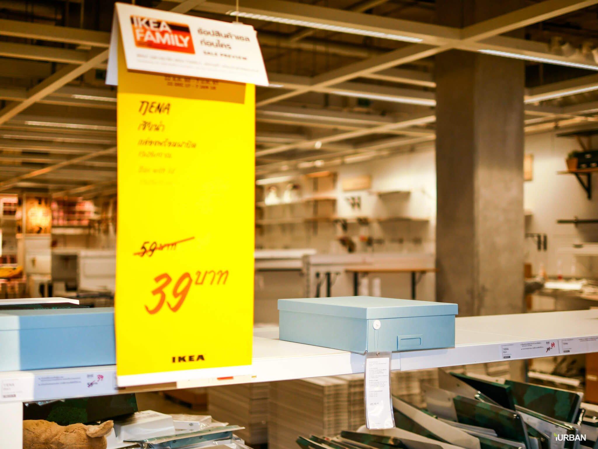 มันเยอะมากกกก!! IKEA Year End SALE 2017 รวมของเซลในอิเกีย ลดเยอะ ลดแหลก รีบพุ่งตัวไป วันนี้ - 7 มกราคม 61 169 - IKEA (อิเกีย)