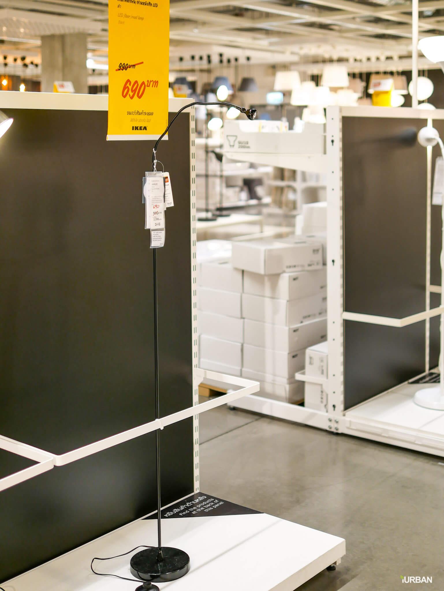 มันเยอะมากกกก!! IKEA Year End SALE 2017 รวมของเซลในอิเกีย ลดเยอะ ลดแหลก รีบพุ่งตัวไป วันนี้ - 7 มกราคม 61 157 - IKEA (อิเกีย)