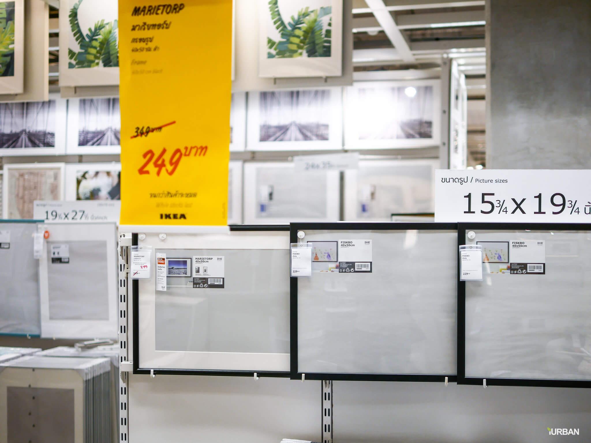 มันเยอะมากกกก!! IKEA Year End SALE 2017 รวมของเซลในอิเกีย ลดเยอะ ลดแหลก รีบพุ่งตัวไป วันนี้ - 7 มกราคม 61 207 - IKEA (อิเกีย)