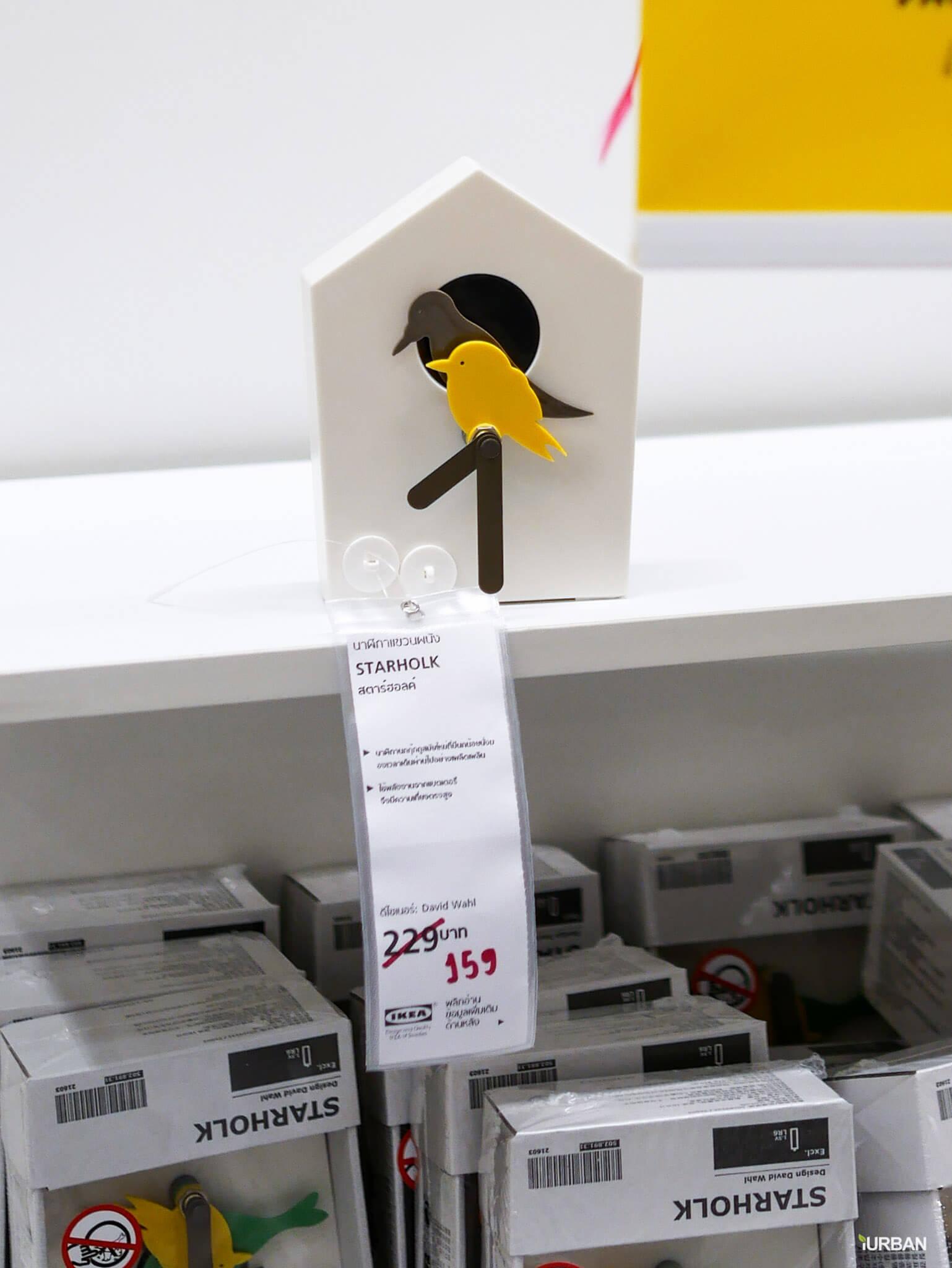 มันเยอะมากกกก!! IKEA Year End SALE 2017 รวมของเซลในอิเกีย ลดเยอะ ลดแหลก รีบพุ่งตัวไป วันนี้ - 7 มกราคม 61 209 - IKEA (อิเกีย)