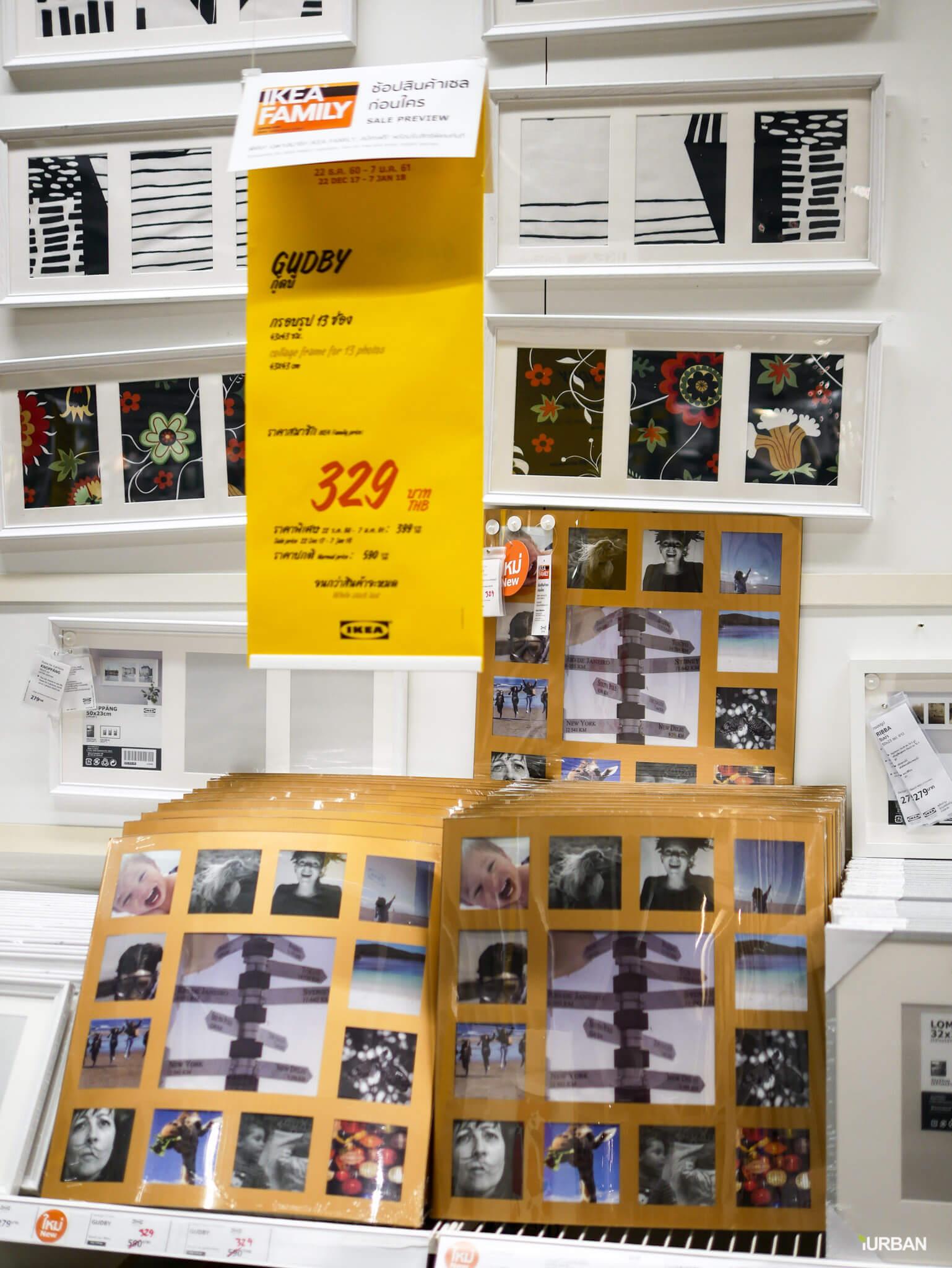 มันเยอะมากกกก!! IKEA Year End SALE 2017 รวมของเซลในอิเกีย ลดเยอะ ลดแหลก รีบพุ่งตัวไป วันนี้ - 7 มกราคม 61 199 - IKEA (อิเกีย)
