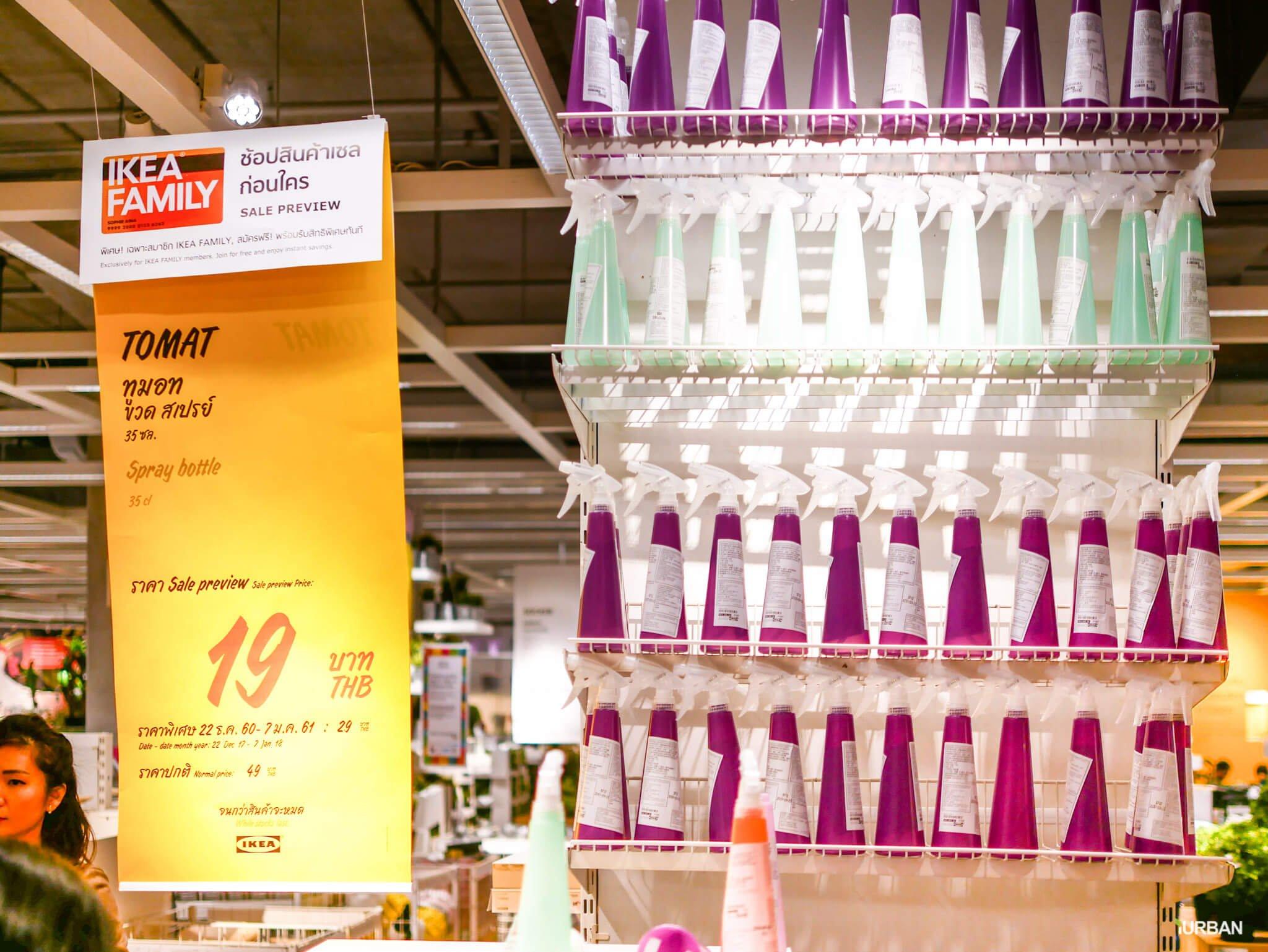 มันเยอะมากกกก!! IKEA Year End SALE 2017 รวมของเซลในอิเกีย ลดเยอะ ลดแหลก รีบพุ่งตัวไป วันนี้ - 7 มกราคม 61 196 - IKEA (อิเกีย)