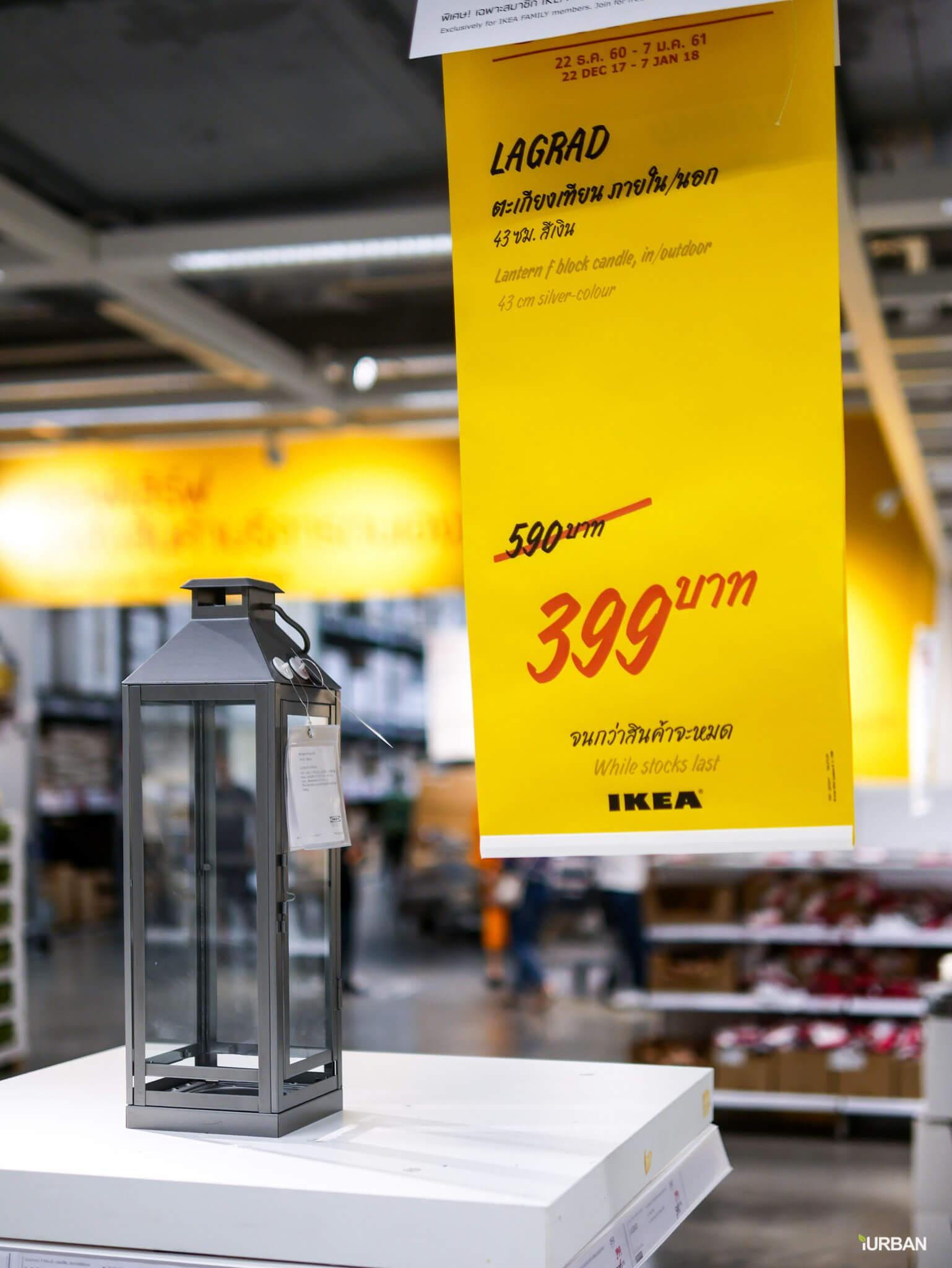 มันเยอะมากกกก!! IKEA Year End SALE 2017 รวมของเซลในอิเกีย ลดเยอะ ลดแหลก รีบพุ่งตัวไป วันนี้ - 7 มกราคม 61 202 - IKEA (อิเกีย)