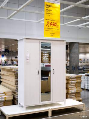 ikeasale-225