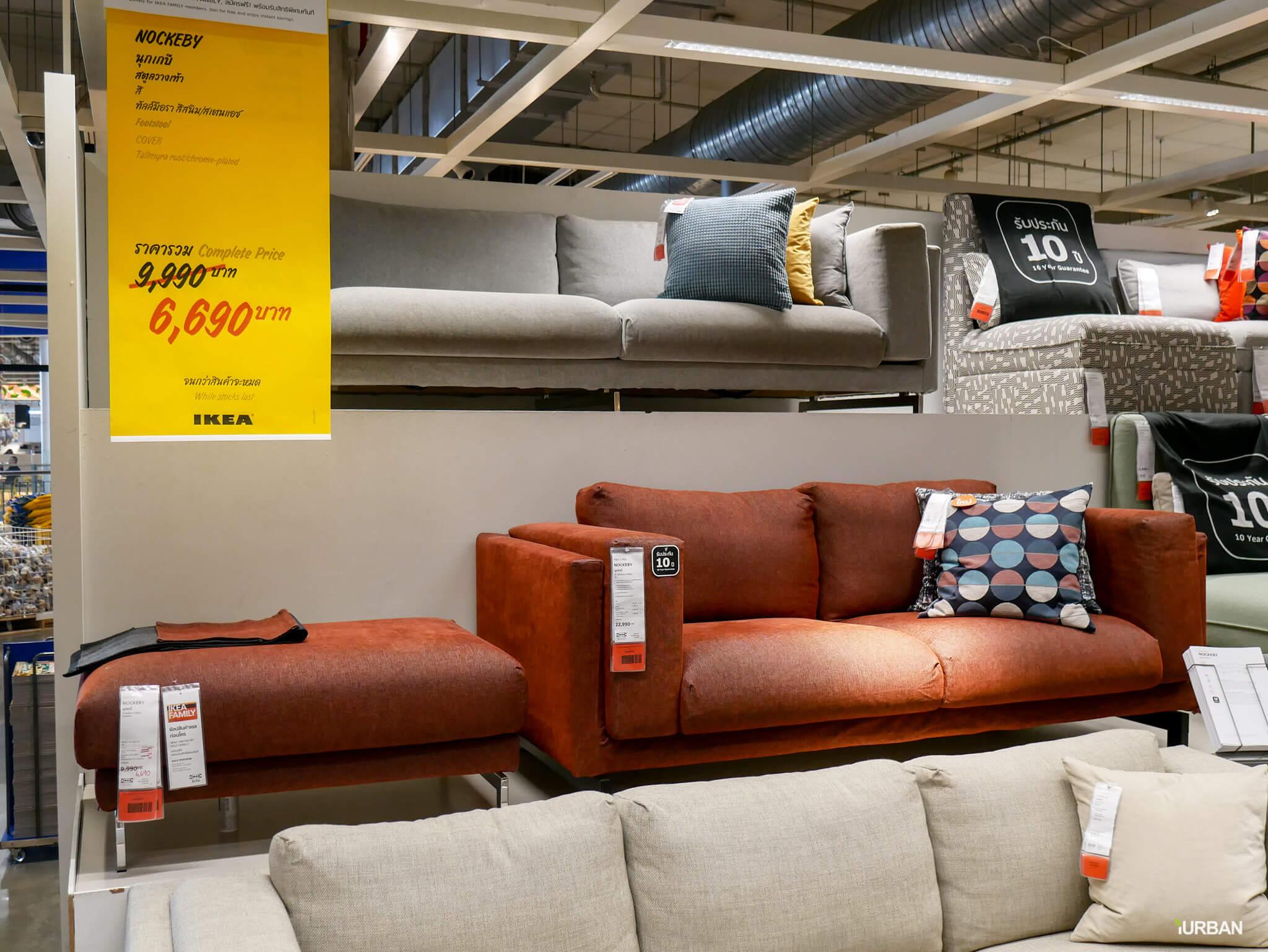 มันเยอะมากกกก!! IKEA Year End SALE 2017 รวมของเซลในอิเกีย ลดเยอะ ลดแหลก รีบพุ่งตัวไป วันนี้ - 7 มกราคม 61 16 - IKEA (อิเกีย)