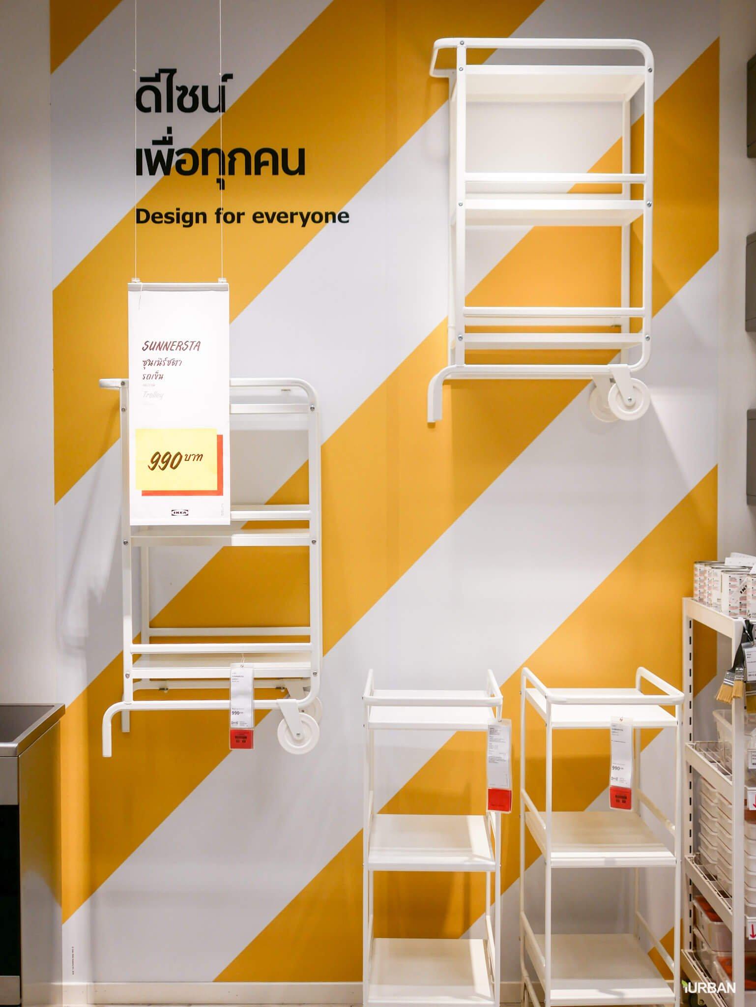 มันเยอะมากกกก!! IKEA Year End SALE 2017 รวมของเซลในอิเกีย ลดเยอะ ลดแหลก รีบพุ่งตัวไป วันนี้ - 7 มกราคม 61 63 - IKEA (อิเกีย)