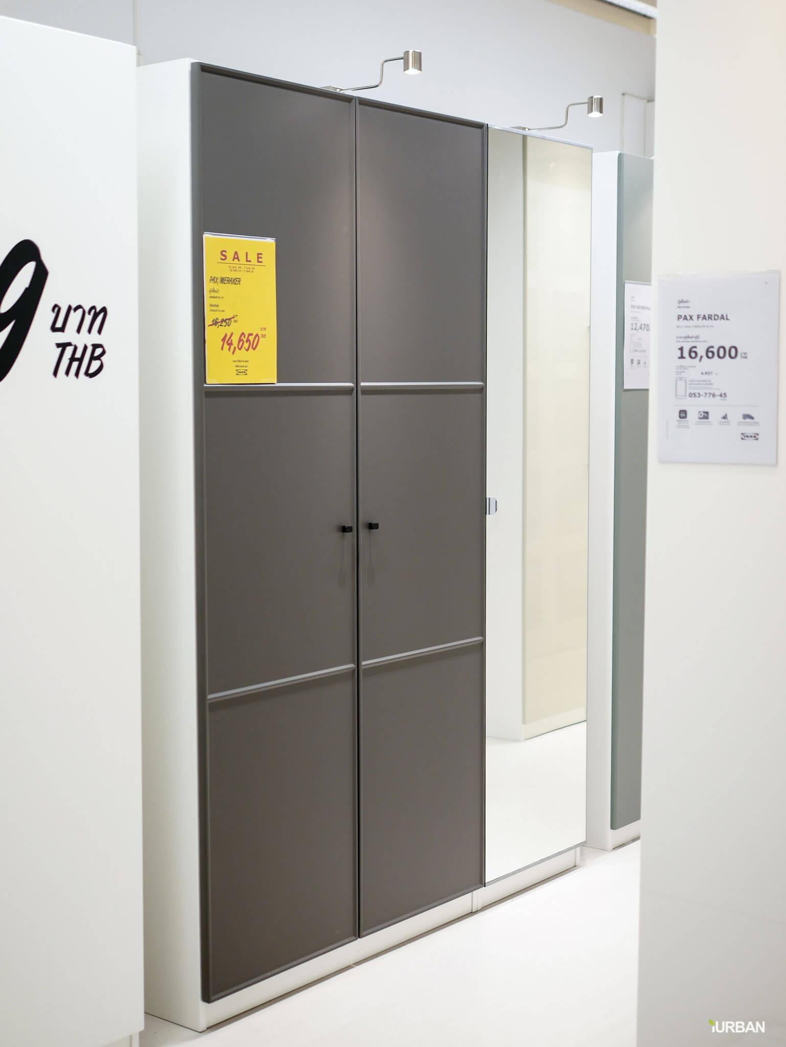 มันเยอะมากกกก!! IKEA Year End SALE 2017 รวมของเซลในอิเกีย ลดเยอะ ลดแหลก รีบพุ่งตัวไป วันนี้ - 7 มกราคม 61 79 - IKEA (อิเกีย)
