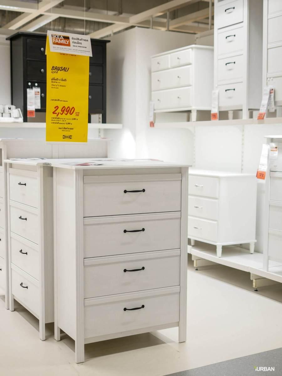 มันเยอะมากกกก!! IKEA Year End SALE 2017 รวมของเซลในอิเกีย ลดเยอะ ลดแหลก รีบพุ่งตัวไป วันนี้ - 7 มกราคม 61 77 - IKEA (อิเกีย)