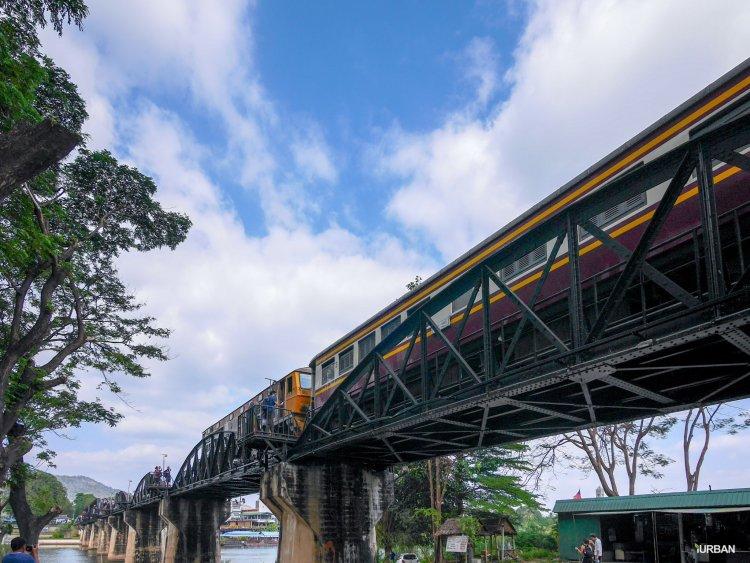 จัดงานวิ่ง Half Marathon บนสะพานข้ามแม่น้ำแคว พื้นที่ประวัติศาสตร์โลกได้ด้วยเทคโนโลยีก่อสร้างสมัยใหม่ (ถอนต้องไวก่อนรถไฟมา) #SHERA 2 - fiber cement wood