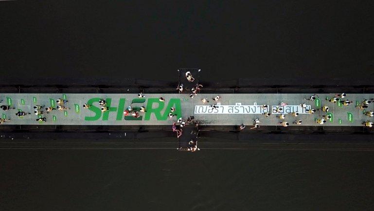 จัดงานวิ่ง Half Marathon บนสะพานข้ามแม่น้ำแคว พื้นที่ประวัติศาสตร์โลกได้ด้วยเทคโนโลยีก่อสร้างสมัยใหม่ (ถอนต้องไวก่อนรถไฟมา) #SHERA 40 - fiber cement wood