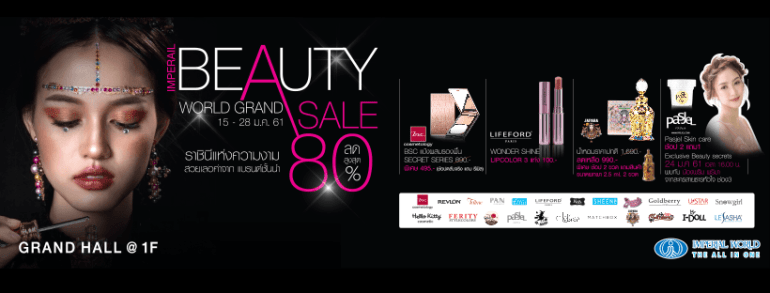 Imperial Beauty World Grand sale 80% 13 -