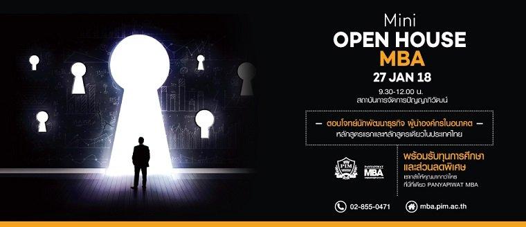ร่วมค้นหาความเป็นผู้ประกอบการและผู้นำยุคใหม่ได้ในงาน MBA Mini Open House 2018 พร้อมสอบชิงทุนการศึกษามูลค่า 80,000 บาท 13 -