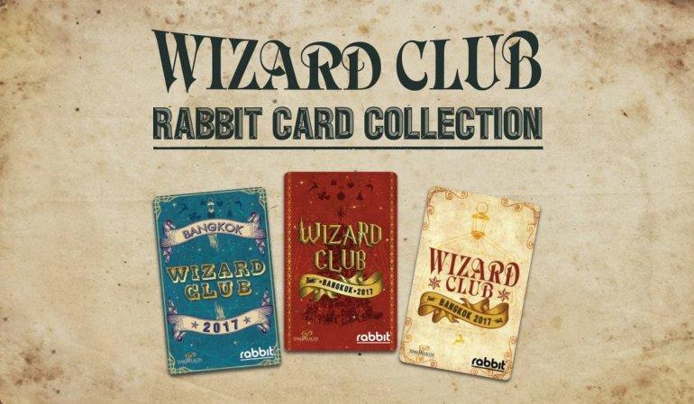 """เปิดตัว """"บัตรแรบบิท"""" สุดเก๋!! คอลเลคชั่นพิเศษ """"Wizard Club Rabbit Card"""" 13 -"""