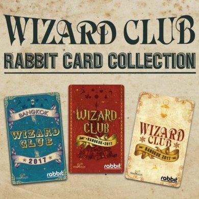 """เปิดตัว """"บัตรแรบบิท"""" สุดเก๋!! คอลเลคชั่นพิเศษ """"Wizard Club Rabbit Card"""" 14 -"""