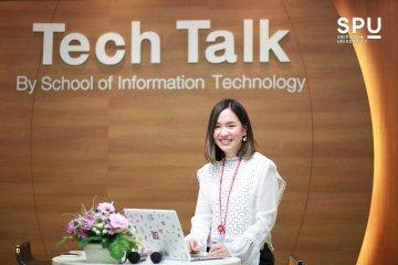 เปิดประสบการณ์ การเรียนรู้ Digital Marketing! การทำตลาด ออนไลน์ยุคใหม่ กับผู้บริหารสาวสวย คนรุ่นใหม่ SPU คุณมิ่งขวัญ พุคยาภรณ์ ใน Tech Talk Season 2 #5