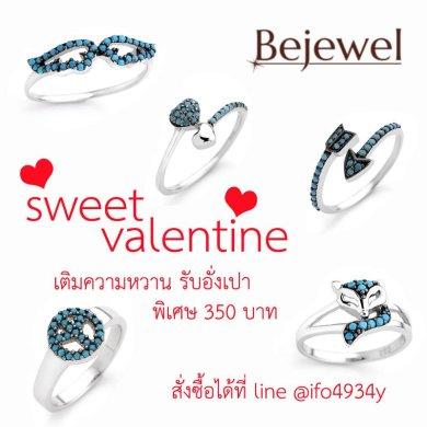 #Bejewel Promotion ราคาเดียวทุกชิ้นเพียง 350 บาท เริ่มแล้ววันนี้-28 ก.พนี้เท่านั้น 15 -