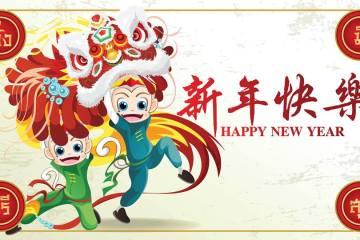 ฉลองเทศกาลตรุษจีน 2018 ที่สวนน้ำรามายณะ 10 -