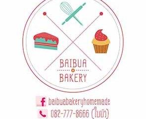 Baibua bakery homemade ขายและ รับทำเค้กทุกรูปแบบ