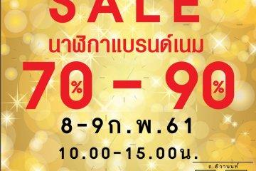 City Chain Warehouse Sale 70-90%