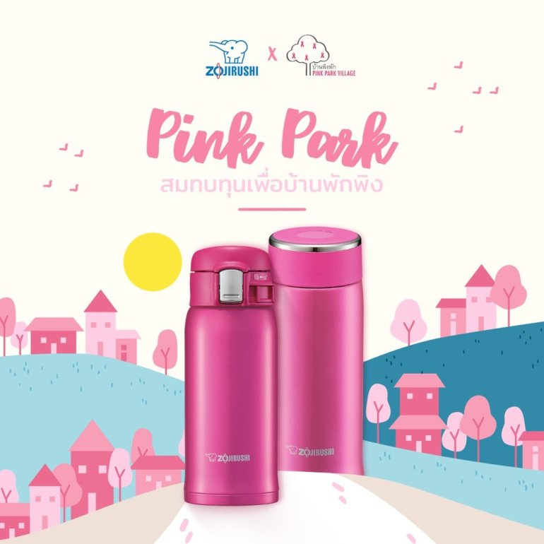 Zojirushi x Pink Park Village 13 -