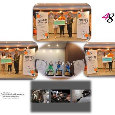 เด็กนิเทศฯ SPU! กวาด 3 รางวัล ถ่ายภาพ RPST YOURS ครั้งที่ 5 ประจำปี 2560 14 -