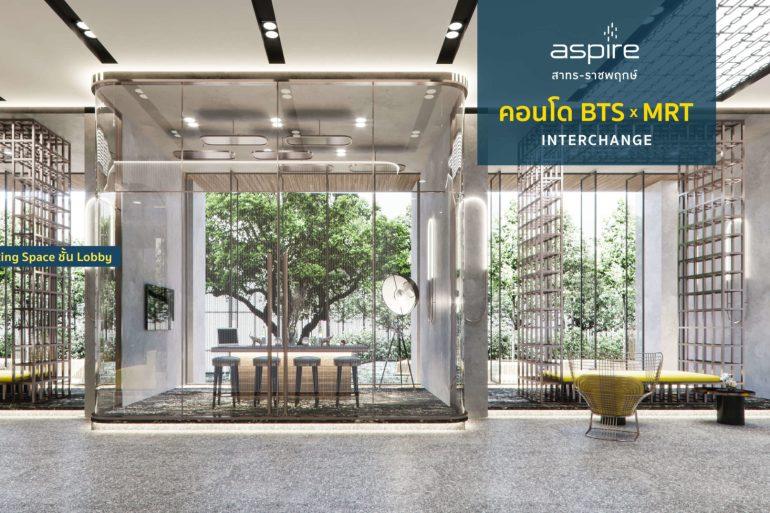 Aspireสาทร-ราชพฤกษ์ คอนโดติด BTS x MRT Interchange สถานีบางหว้า Skywalk ถึงหน้าคอนโด 32 - AP (Thailand) - เอพี (ไทยแลนด์)
