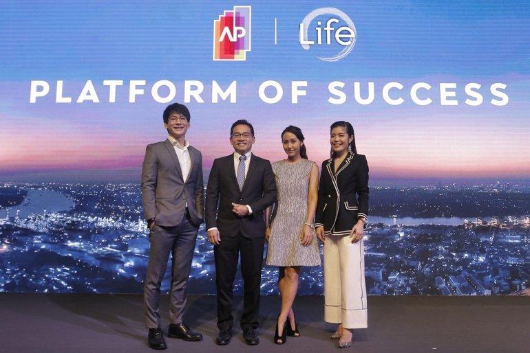 'เอพี ไทยแลนด์' เปิดตัว 'LIFE สุขุมวิท 62' เชื่อมต่อชีวิตยุคดิจิตอลอย่างไร้รอยต่อ ตอบรับทุกความต้องการได้อย่างลงตัวย้ำโพสิชั่น Platform of Success 13 -