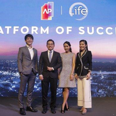 'เอพี ไทยแลนด์' เปิดตัว 'LIFE สุขุมวิท 62' เชื่อมต่อชีวิตยุคดิจิตอลอย่างไร้รอยต่อ ตอบรับทุกความต้องการได้อย่างลงตัวย้ำโพสิชั่น Platform of Success 16 -