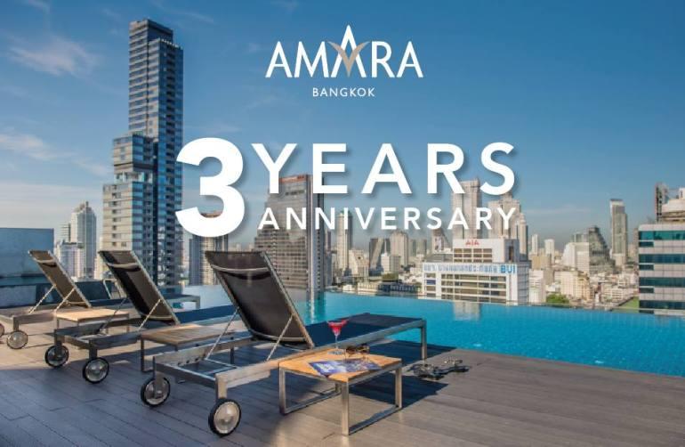 ฉลองครบรอบ 3 ปีโรงแรมอัมรา กรุงเทพ มอบส่วนลดห้องพัก 33% พร้อมสิทธิพิเศษต่างๆ อีกมากมาย 13 -