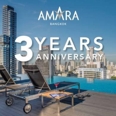 ฉลองครบรอบ 3 ปีโรงแรมอัมรา กรุงเทพ มอบส่วนลดห้องพัก 33% พร้อมสิทธิพิเศษต่างๆ อีกมากมาย 15 -