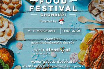 วงใน ชวนชิม 40 ร้านเด็ด พร้อมชมศิลปินดัง ในงาน Wongnai Chonburi Food Festival 2018 Presented by Mali 4 -