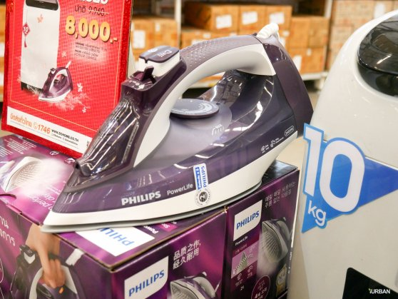 เตารีด Philips 2,400 w รุ่น PowerLife สีม่วง