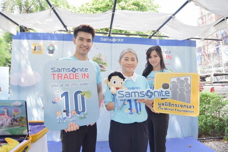 Samsonite กลับมาอีกครั้งกับโครงการดีๆ Samsonite Trade In ปีที่ 10 13 -