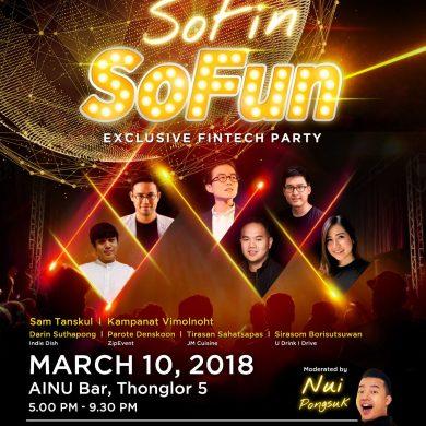 SoFin SoFun ปาร์ตี้ FinTech สนุกสุดฟินแห่งปีที่ทุกคนรอคอย 14 -