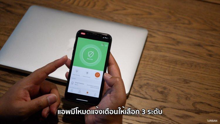 รีวิว LAMPTAN Smart Home Security Kit ชุดกล้องวงจรปิดและเตือนประตูเปิดไปมือถือ พร้อมชุดติดตั้งเองได้ 16 - App