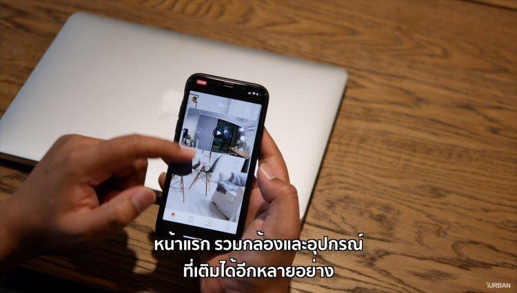 รีวิว LAMPTAN Smart Home Security Kit ชุดกล้องวงจรปิดและเตือนประตูเปิดไปมือถือ พร้อมชุดติดตั้งเองได้ 18 - App
