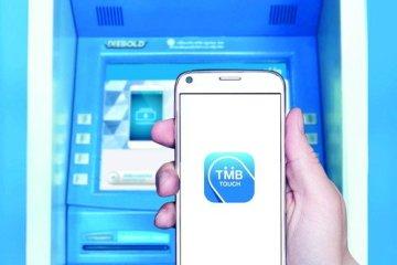 ทีเอ็มบี ลุยตลาด Cardless เต็มที่เพิ่มฟีเจอร์กดเงินฟรีแบบไม่ใช้บัตร 4 -