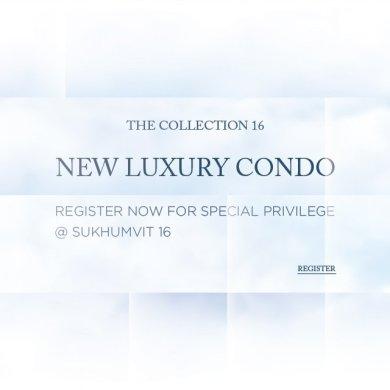 The Collection 16 คอนโดมิเนียมของคนรุ่นใหม่ 14 -