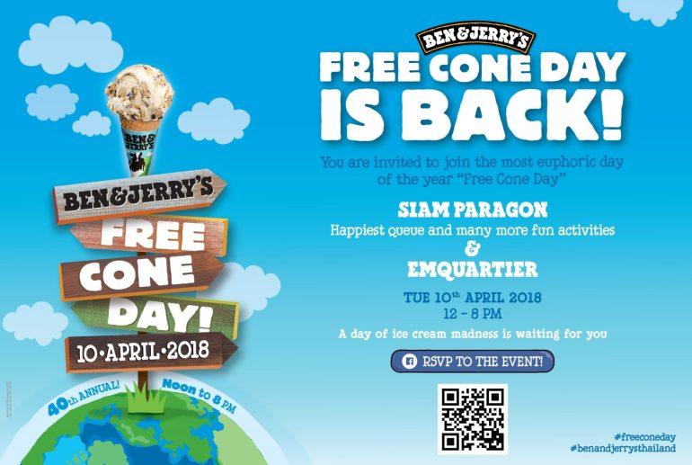 """Ben & Jerry's ขอจองคิว 10 เมษายนนี้ ทานไอศกรีมฟรี พร้อมการต่อคิวที่สนุกที่สุด! ในงาน """"Free Cone Day 2018"""" 13 -"""