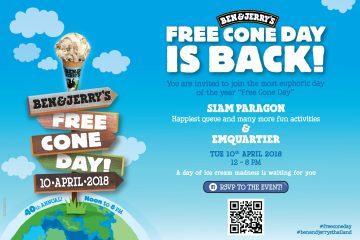"""Ben & Jerry's ขอจองคิว 10 เมษายนนี้ ทานไอศกรีมฟรี พร้อมการต่อคิวที่สนุกที่สุด! ในงาน """"Free Cone Day 2018"""""""