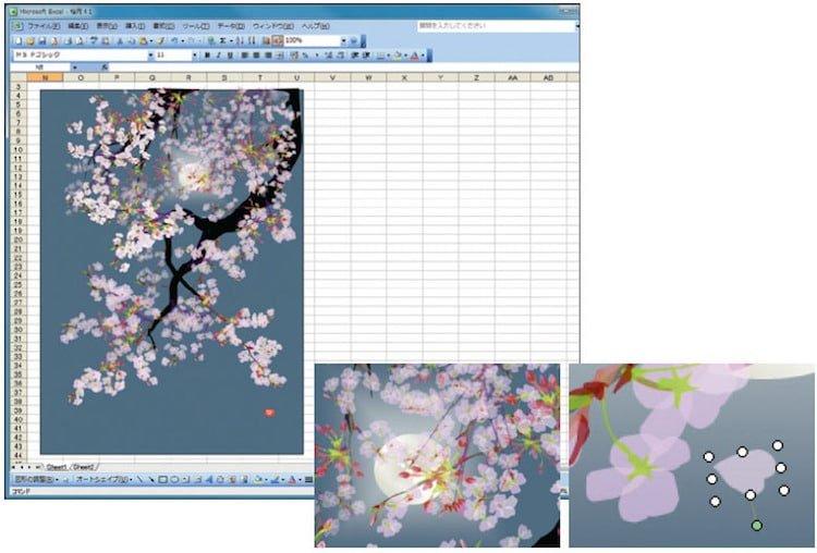 ศิลปะไร้ข้อจำกัด ศิลปินชาวญี่ปุ่นญี่ปุ่นสร้างงานกราฟฟิกจาก Microsoft Excel 14 - art